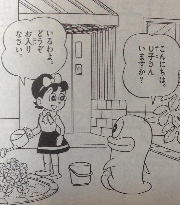 小泉美子(オバケのQ太郎)