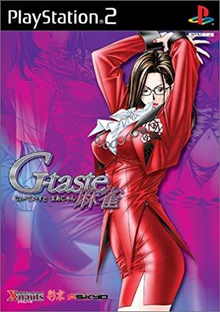 G-taste麻雀 PS2