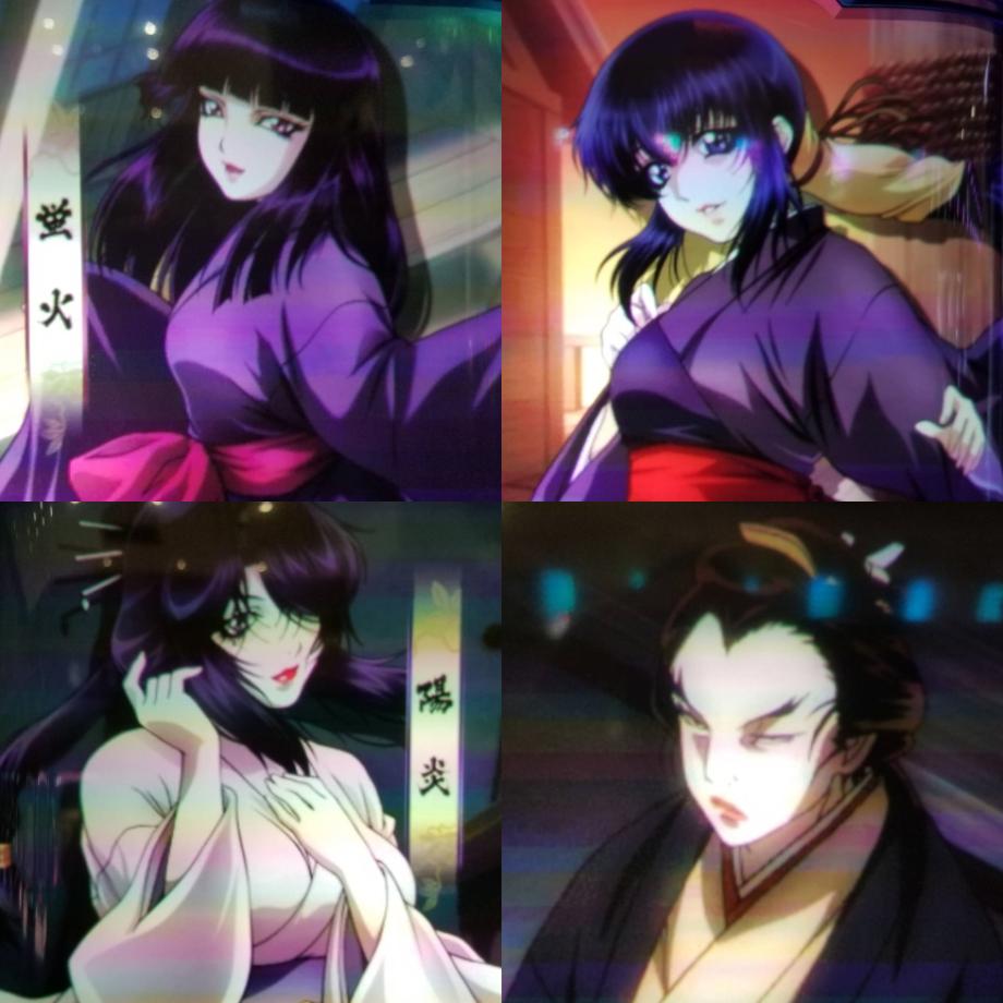 バジ絆2 女忍者
